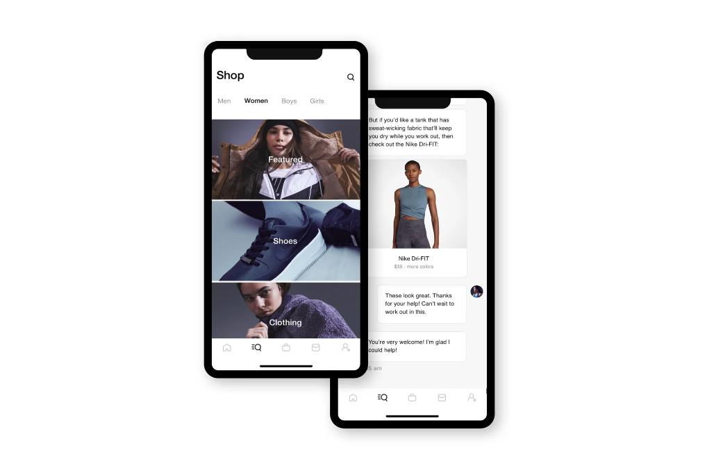 Trendi igrifikacije: Nikeova aplikacija